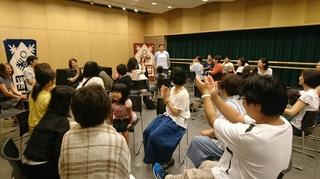 20170805ことばと遊ぼうワークショップ.jpg