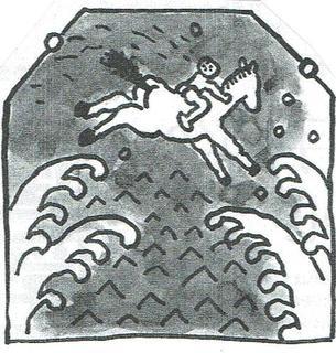 引き出しの中の海9月�A.jpg