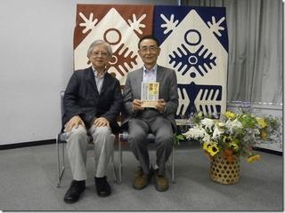 秋山勝彦氏と片岡理事長.jpg