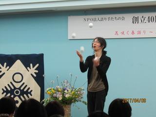 IMG_1211太田さん.jpg