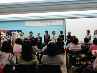 IMG_1213 福島のわらべ唄.jpg