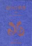 book-45s.jpg