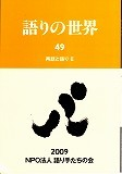 magazine-49ss.jpg